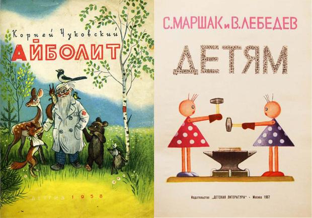Сказки Чуковского и Маршака