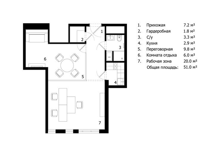 Лаконичный офис с геометрическими акцентами (фото 24)