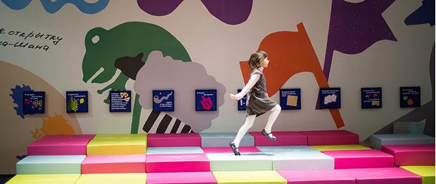 Детский центр Еврейского музея