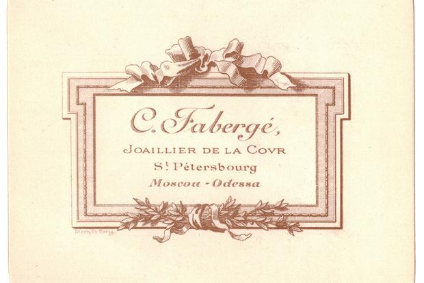 Визитная карточка Карла Фаберже.