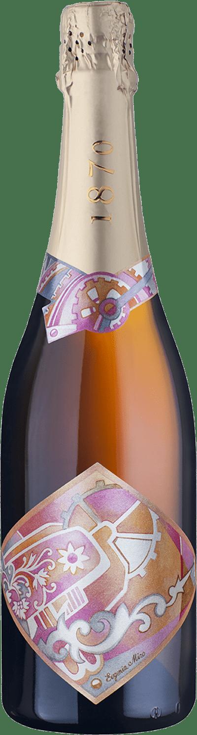 Лимитированная коллекция игристых вин «Миг-Вечность» (галерея 2, фото 0)