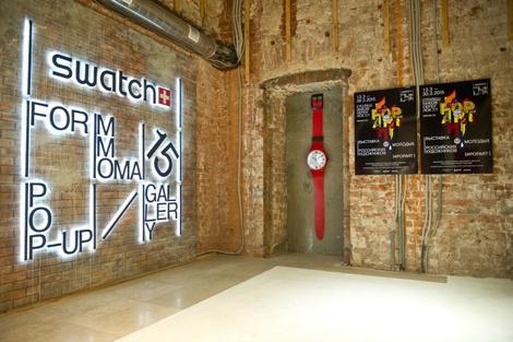 время для искусства: открытие swatch & momma pop-up gallery| галерея [2] фото [2]
