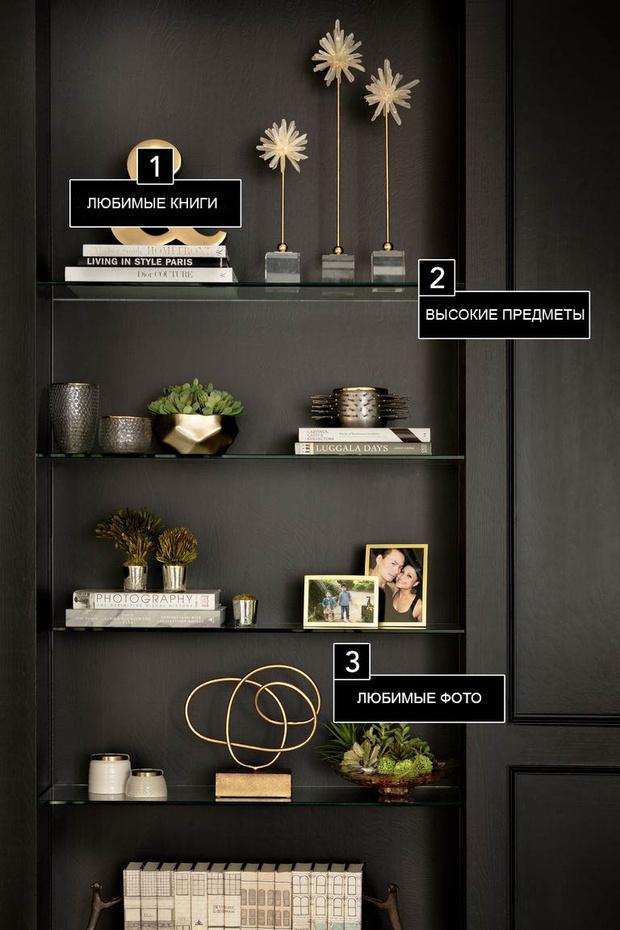 Чем украсить стеллаж в гостиной: шесть идей (фото 8)