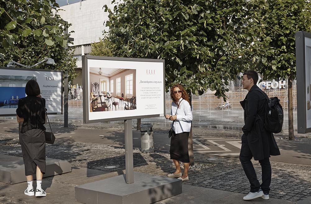 Фотовыставка «Тренды в дизайне» в «Музеоне» | галерея [1] фото [7]