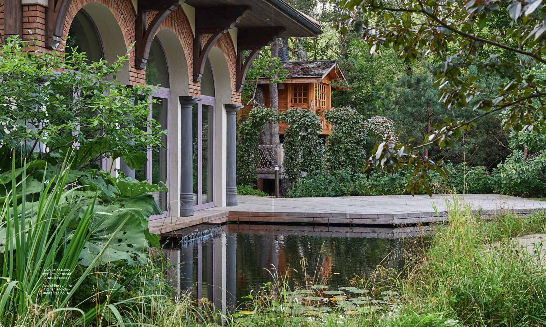 Х лет. Х садов: книга о ландшафтном дизайне от бюро MOX (галерея 4, фото 0)