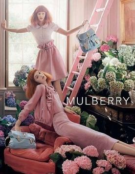 Тайный сад Mulberry