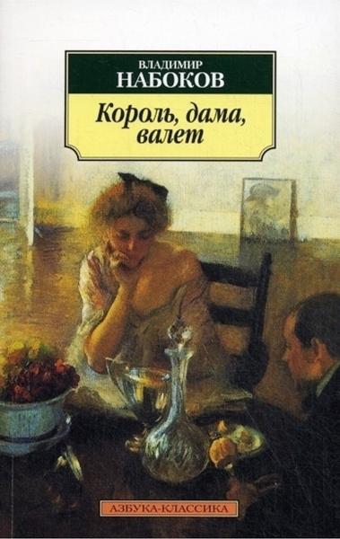 Лучшие исторические любовные романы | галерея [2] фото [3]