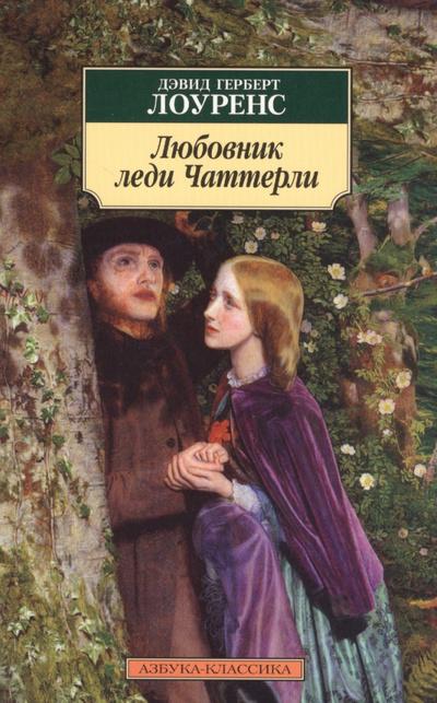 6 книг о головокружительной любви (галерея 5, фото 0)