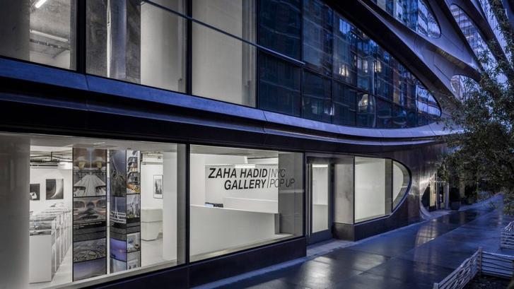 Экспозиция Zaha Hadid Gallery в Нью-Йорке (фото 0)