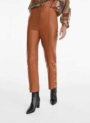 Кожаные брюки: какие купить и с чем носить (фото 16.1)