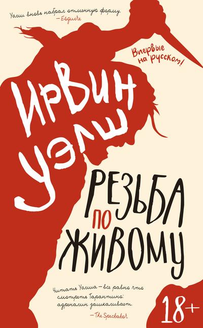 7 новых романов, которые стоит прочитать этой осенью (галерея 1, фото 0)