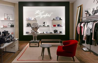 Ясмина Муратович на открытии магазина Karl Lagerfeld (галерея 4, фото 1)