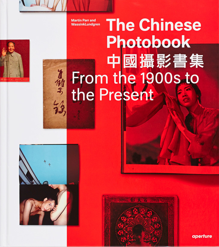 The Chinese Photobook. From the 1900s to the Present