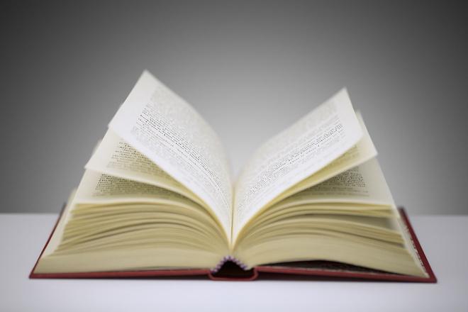 Читали ли вы книгу, изданную и ставшую бестселлером в год вашего рождения? фото [1]