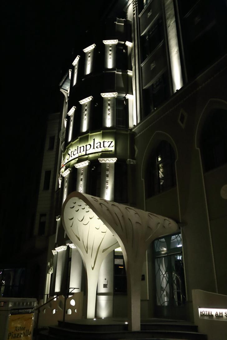Hotel Am Steinplatz (Берлин)