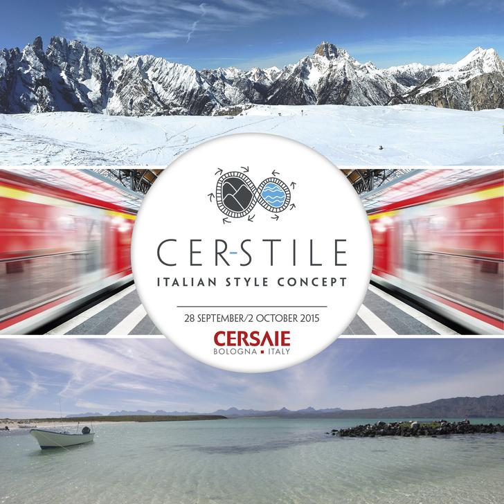Выставка Cersaie 2015 открылась в итальянской Болонье