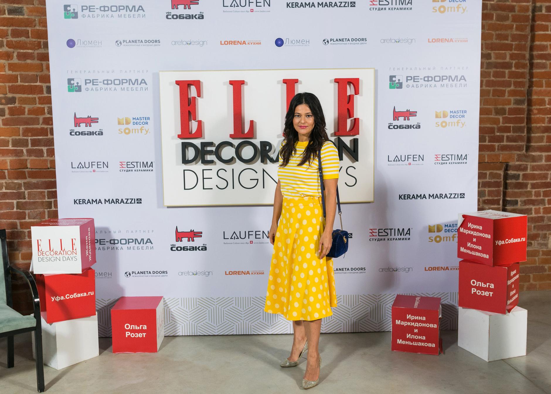 ELLE Decoration Design Days 2019 в Уфе (галерея 3, фото 4)