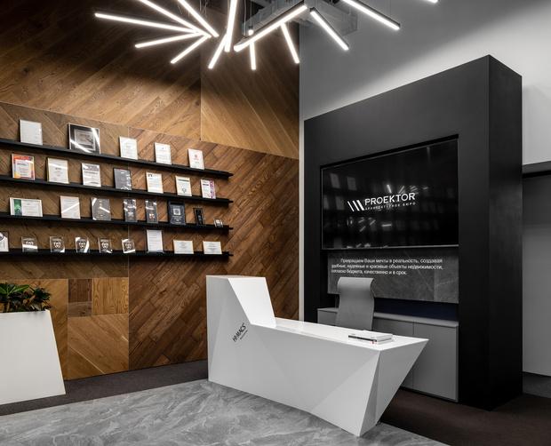 Яркий офис архитектурного бюро Proektor (фото 2)