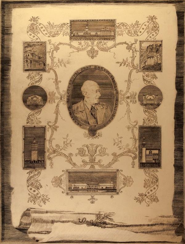 Уникальный архив архитектора Ивана Жолтовского выставят на аукцион (фото 0)