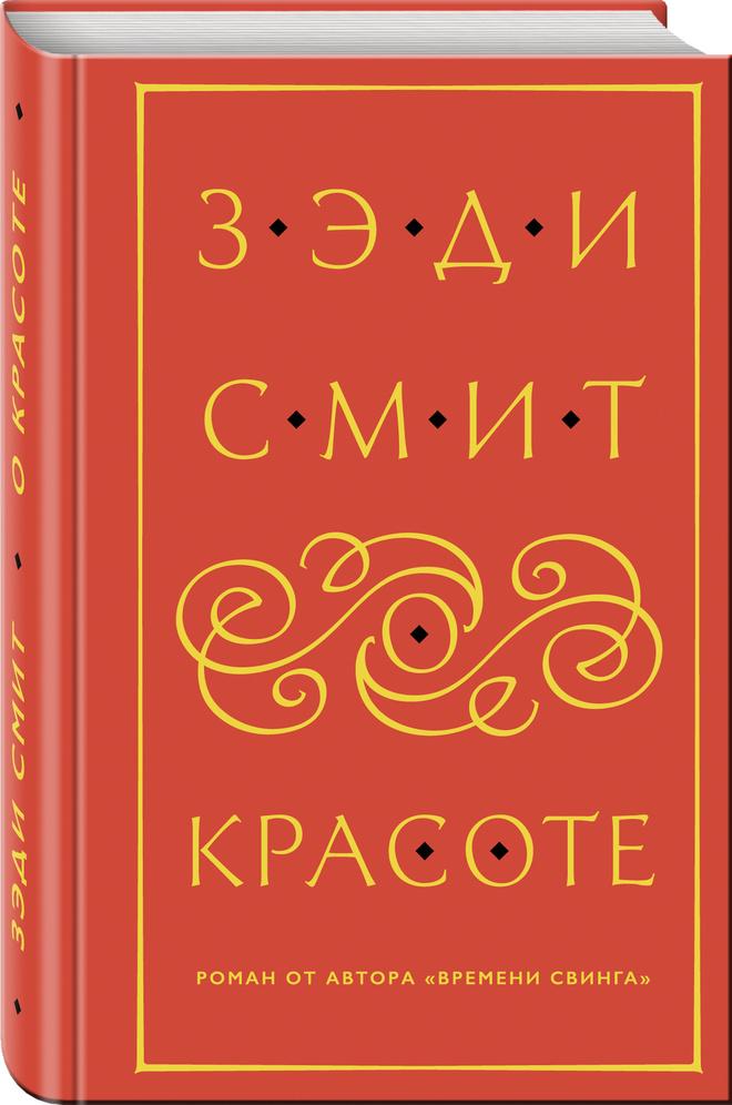 5 главных книг весны (фото 3)