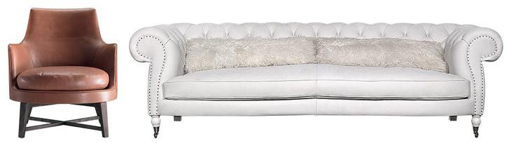 Кресло Flexform, диван Baxter