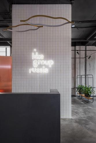 Современный офис креативного агентства на Трехгорке (фото 8.1)