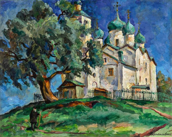 Выставка великих русских художников от Sotheby's (фото 6)
