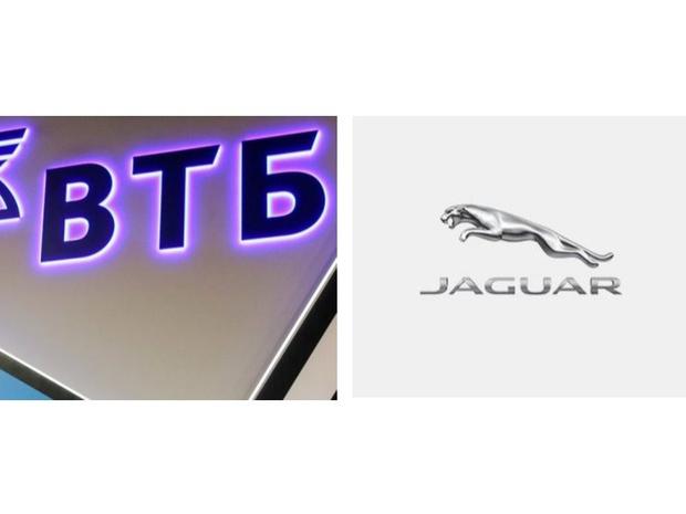 Jaguar поддержит теннисный турнир «ВТБ Кубок Кремля» (фото 1)