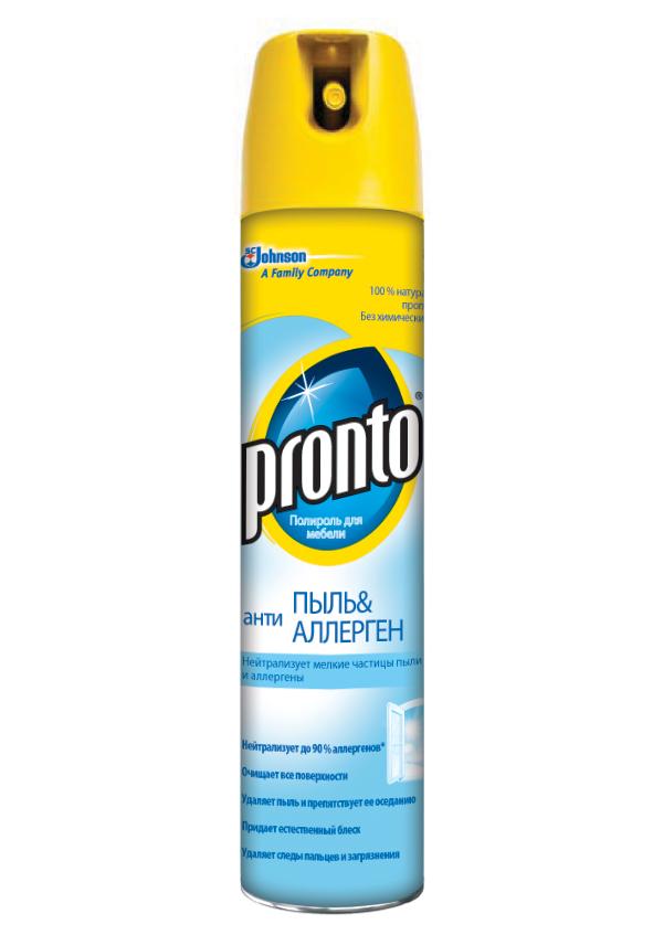 Как справиться с аллергией на домашнюю пыль?