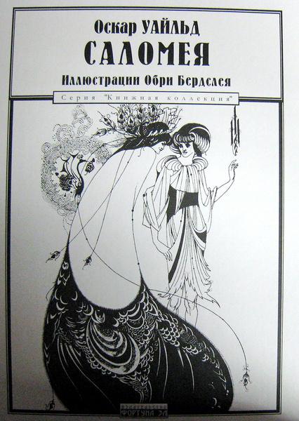 История запрета: 10 культовых книг, не пропущенных цензурой в разных странах | галерея [7] фото [1]