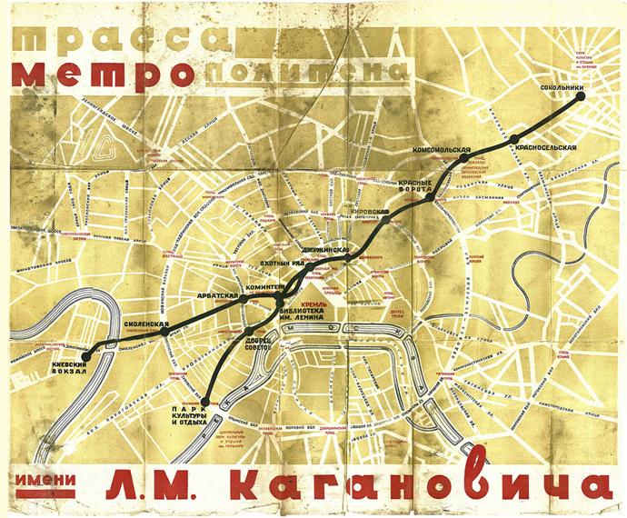 Схема Московского метрополитена 1937 г.