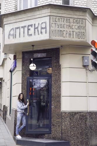 Первая дизайнерская аптека Москвы