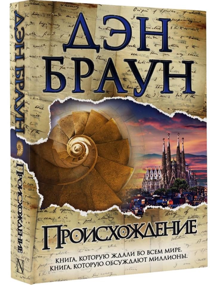 Главные события в Москве с 11 по 17 декабря (фото 43)