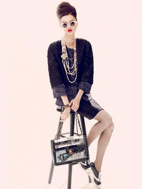 Chanel, Depuis1924.com, New York Vintage