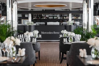 В московском отеле появился номер «Maybach Люкса» от Mercedes-Benz (галерея 2, фото 1)