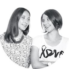 Даша и Саша Ганцевы