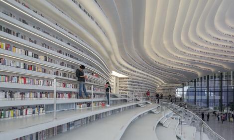 Футуристичная библиотека в Китае   галерея [1] фото [2]