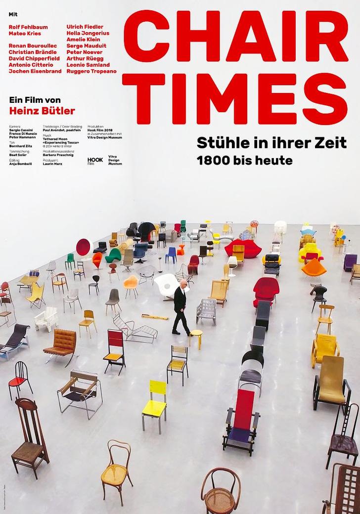 «Времена стульев»: фильм Vitra (фото 2)