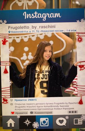 Праздничная елка в бутике Frugoletto
