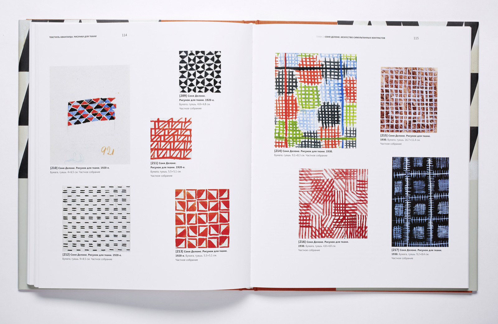 Past perfect: текстиль в русском авангарде и сегодня (галерея 19, фото 1)