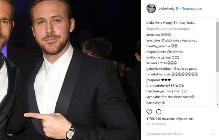 Как Блейк Лайвли поздравила мужа с днем рождения? фото [4]
