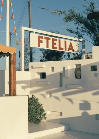Охра и шафран: ресторан на Миконосе в ретро-гамме (фото 4.1)