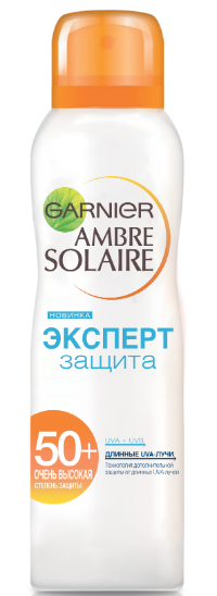 Garnier Ambre Solaire