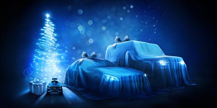 Новогодний подарок от Mercedes-Benz (фото 1)