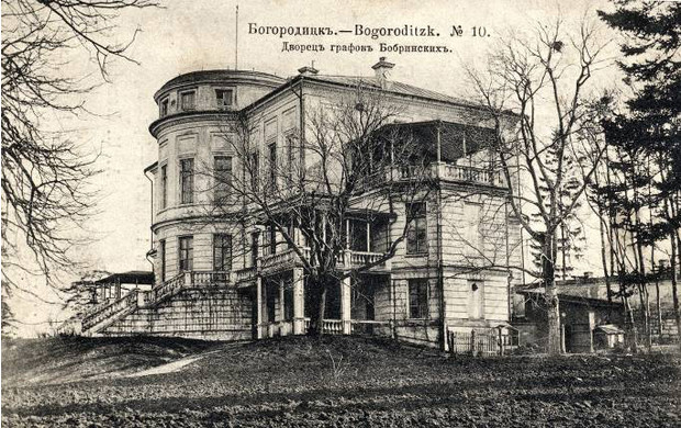 Богородицк (фото 13)