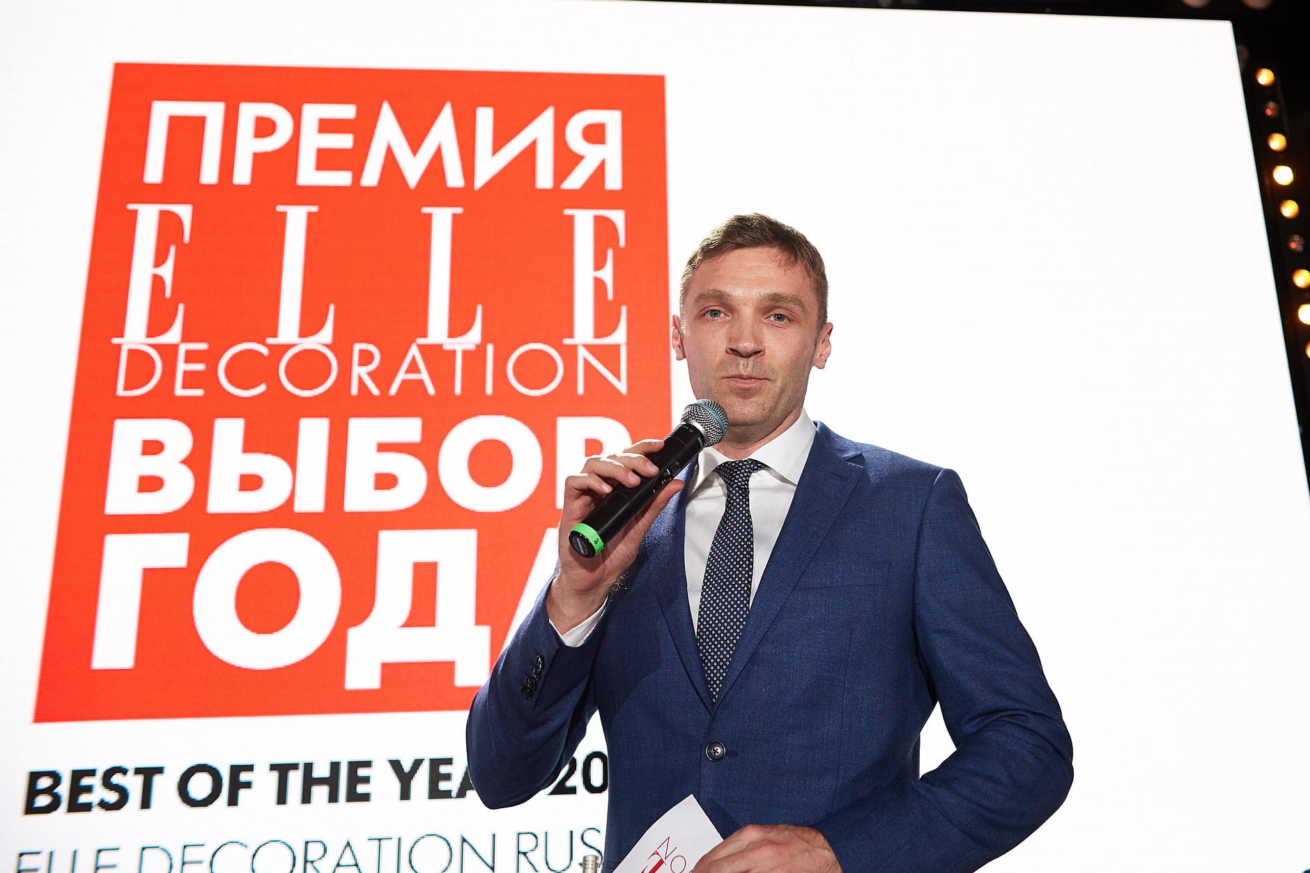 ELLE DECORATION провел V церемонию Премии «Выбор года» (галерея 41, фото 4)