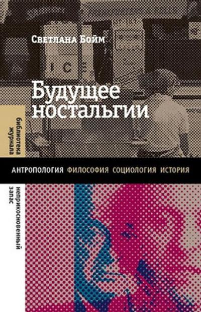 8 новых книг в жанре non-fiction: автобиография Элтона Джона и лекции Дмитрия Быкова (галерея 13, фото 0)