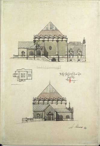 До 6 декабря в МУАРе проходит выставка «Итальянские постройки Алексея Щусева» фото [2]