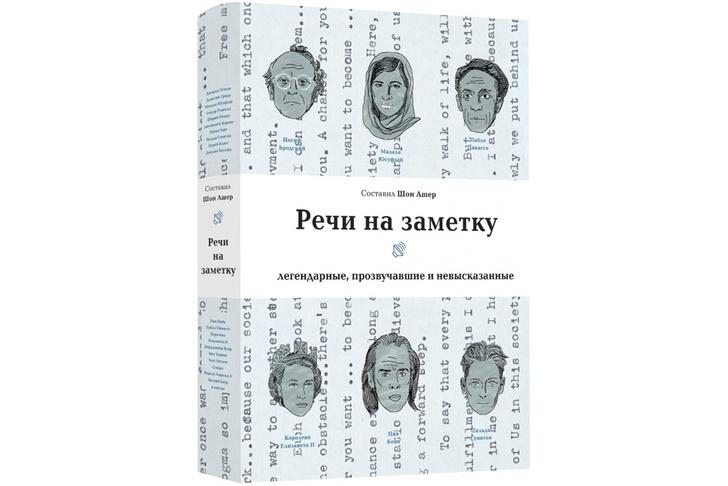 Главные события в Москве со 2 по 8 декабря (фото 25)