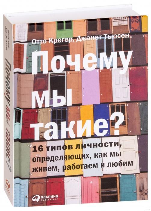 ТОП-7 книг по психологии: выбор Надежды Лазаревой (фото 12)